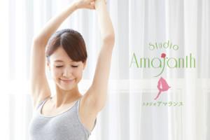 yoga_logotukiimg